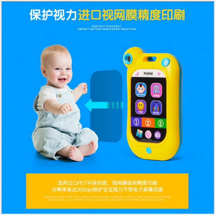 Infant Gripe Mobile Phone Men And Women Baby Model IPhone Touch Screen Smartphone Phone Toy Children'S Educational Early Childho