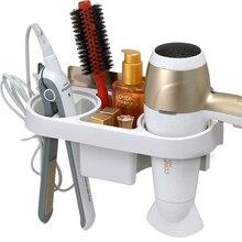 Plastic Multifunction Bathroom Storage Shelf Hair Dryer Holder Shower Organizer Self adhesive Wall Mounted Shampoo Straightener