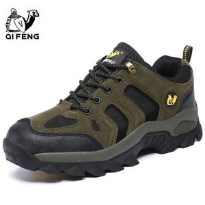 Image 3 - גברים נשים חיצוני ספורט נעלי הליכה לנשימה הרים טיפוס נעלי טרקים סניקרס קלאסי מזדמן מגפי זוג מתנה