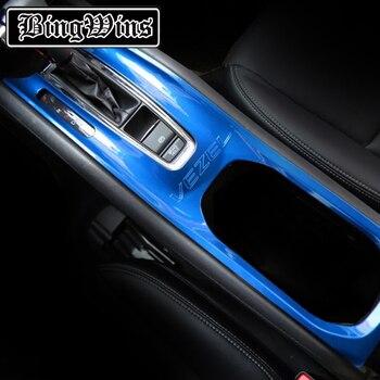 Estilo de coche para Honda VEZEL caja de cambios engranaje taza de agua decoración vara con engranajes cubierta panel adhesivo Benz modificación interior