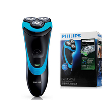 Lithium-Ion-Battery Electric-Razor Philips Three-Floating-Heads 45 with Minutes Minutes