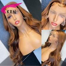 KRN медовый светлый тело волнистый кружевной передний парик человеческие волосы Remy с детскими волосами для женщин Бразильский 4x4 кружевной п...