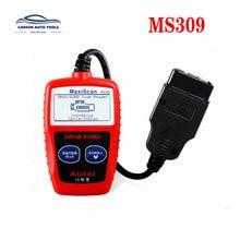 Autel MaxiScan MS309 OBDII сканер кода obd2 автомобильный диагностический инструмент и профессиональный MaxiScan MS309 сканер