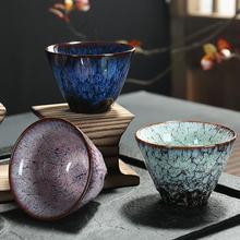 1 Pc 120 Ml Ceramics Master Cups Drinkware Chinese Kung Fu Tea Set Teacup Ceramic Porcelain Tea Cup For Puer Oolong Tea Tea Bowl цена