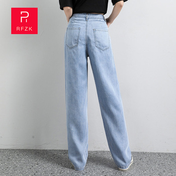 RFZK Jeans for Women High Waist Harem Mom spring 2020 new Streetwear Straight Jean