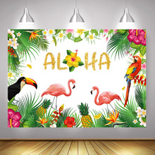 OERJU 15x10ft Happy Birthday Backdrop Tropical Style Flamingo Fruits Ice Cream Palm Leaves Photography Background Blue and White Stripes Kids Birthday Party Dessert Table Banner Children Photo Props