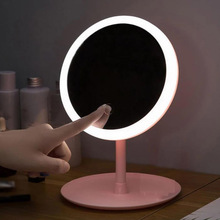 Round Makeup Mirror With Lights Led Vanity Mirror Lamp Adjustable Table Desk Cosmetic USB Face Mirror With Beauty Touch cheap Equipped CN(Origin) 28x18x1 56cm Illuminated Lights LED Mirror Led Light Makeup Mirror Fill Light Mirror USB Led Light Mirror