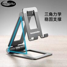 Lazy-Support Frame Tablet Desktop Mobile-Phone Folding Universal Live-Selfie