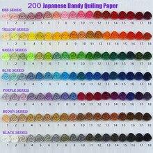 무료 배송 (200 팩/세트) 200 색 1.5 & 3 & 5mm 길이 390mm 최고급 일본 댄디 퀼링 페이퍼, DIY 수제 종이