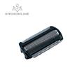 Универсальный триммер для бритвы Philips Norelco bodygum BG2000 TT2040 BG2040 BG2024 TT2020 TT2021 2030  2 шт.
