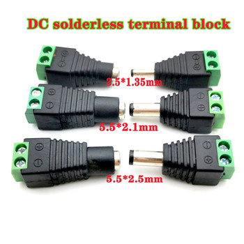 5× Male//female Adapter Connector Power Plug 5.5x2.1//5.5×2.5//3.5×1.35MM DC 12//24V