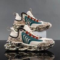 Low-Top Air Mesh Graffiti Twist Sneakers 1