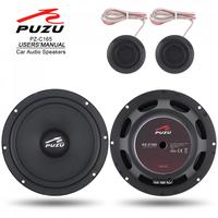 PZ C165 2Pcs 6.5 Inch 180W Car Coaxial Full Range Frequency Stereo Speaker with Tweeter and Frequency Divider for Cars