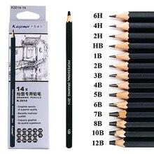 14 шт./компл. Профессиональный Nail Art эскизный чертёж записи Pencil1B 2B 3B 4B 5B 6B 7B 8B 10B 12B 2H 4H 6H HB карандаш канцелярские принадлежности
