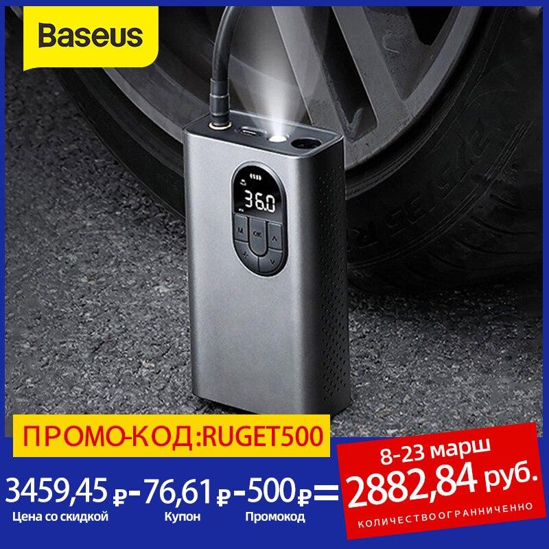 Przenośna pompka Baseus Car Air Compressor Inflator Pump z Polski za $34.25 / ~135zł