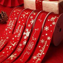 9m/Roll Ruban de noël cadeau emballage cheveux arc fleurs arbre Ruban Decoratif rouge imprimé rubans de Satin pour artisanat bricolage Kerst charpie