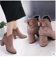 Plus Size 35-43 Winter Casual Women Pumps Warm Ankle Boots Waterproof High Heels Snow Martin Shoes Botas Patent Botas Muje(China)