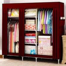 uper Large Bold Family Wardrobe, Portable Stainless Steel Sturdy Closet, Reinforced Freestanding Fully-enclosed Bedroom Armoire