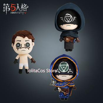 Hot Game Identity V Eli Clark Cosplay Pillow Plush Doll Plushie Toy Change suit Dress Up Clothing Cute Christmas Gifts - discount item  18% OFF Costumes & Accessories