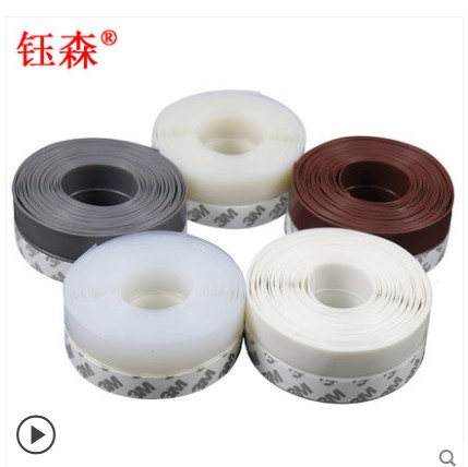 2M Slicone Rubber 25mm Width Silicone Rubber Bottom Door Window  Adhesive Seal Strip Weatherstrip Brown