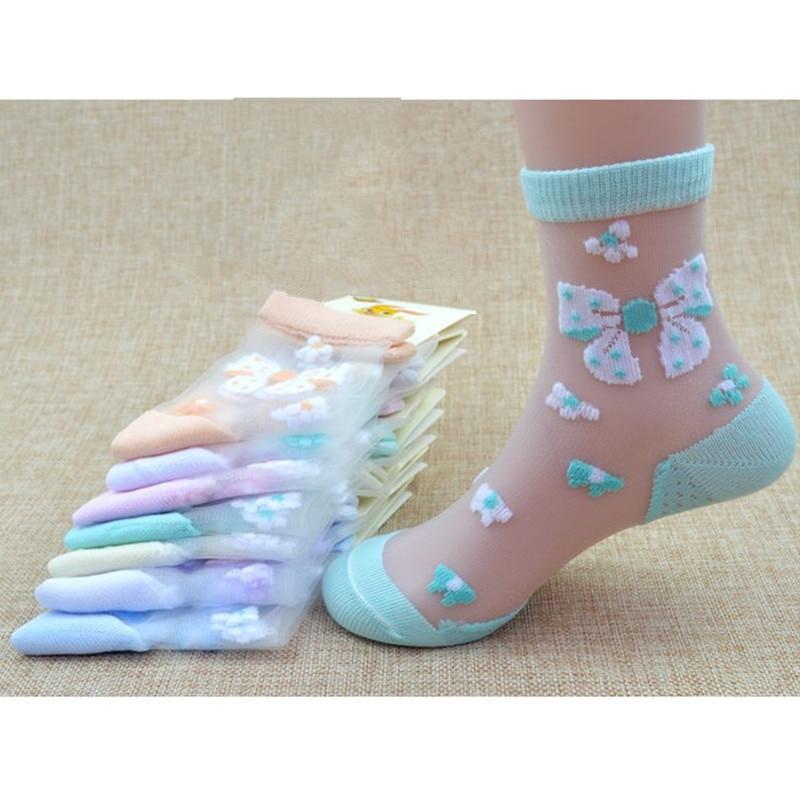 1 pair random color