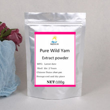 High quality Pure Wild Yam Extract powder, whitens skin, promotes breast
