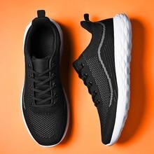 Мужские кроссовки на платформе со шнуровкой, спортивная обувь для мужчин, нескользящая легкая обувь для бега, удобная мягкая подошва