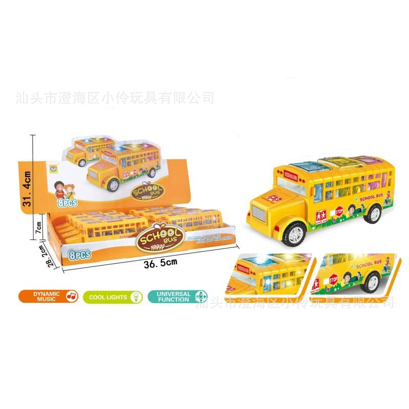 Stall Toy Children Model Toy Shining Universal Music Bus Boy Educational Toy Electric School Bus