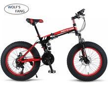 Wolfs fang دراجة دراجة هوائية جبلية 21 سرعة الدهون الطريق الثلوج الدراجات 20*4.0 الأمامي والخلفي الميكانيكية مكبح قرصي جديد شحن مجاني
