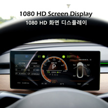 Tire-Pressure-Monitoring Speedometer Lcd-Display HUD Tesla Digital Model-3 for Performace