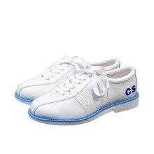 Белая обувь для боулинга для мужчин; спортивная обувь унисекс для начинающих Боулинг; женская обувь; модные кроссовки; Спортивные товары; развлекательные мужские туфли