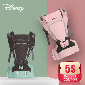 Disney Baby Carrier ...