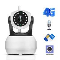 ZILNK-cámara inalámbrica con tarjeta SIM 4G y 3G para el hogar, videocámara IP de 1080P y 2MP, transmisión de vídeo a través de FDD, LTE, Netowrk, GSM en todo el mundo