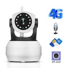 ZILNK 4G 3G SIM Card Camera 1080P 2MP Wifi IP Camera Wireless Smart Home Video Transmission Via FDD LTE Netowrk Worldwide GSM