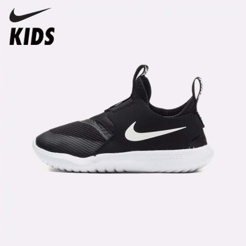 Nike Kids Shoes NIKE FLEX RUNNER (TD) Children's Shoes Boys Comfortable Sneakers  Children's Shoes #AT4665-401