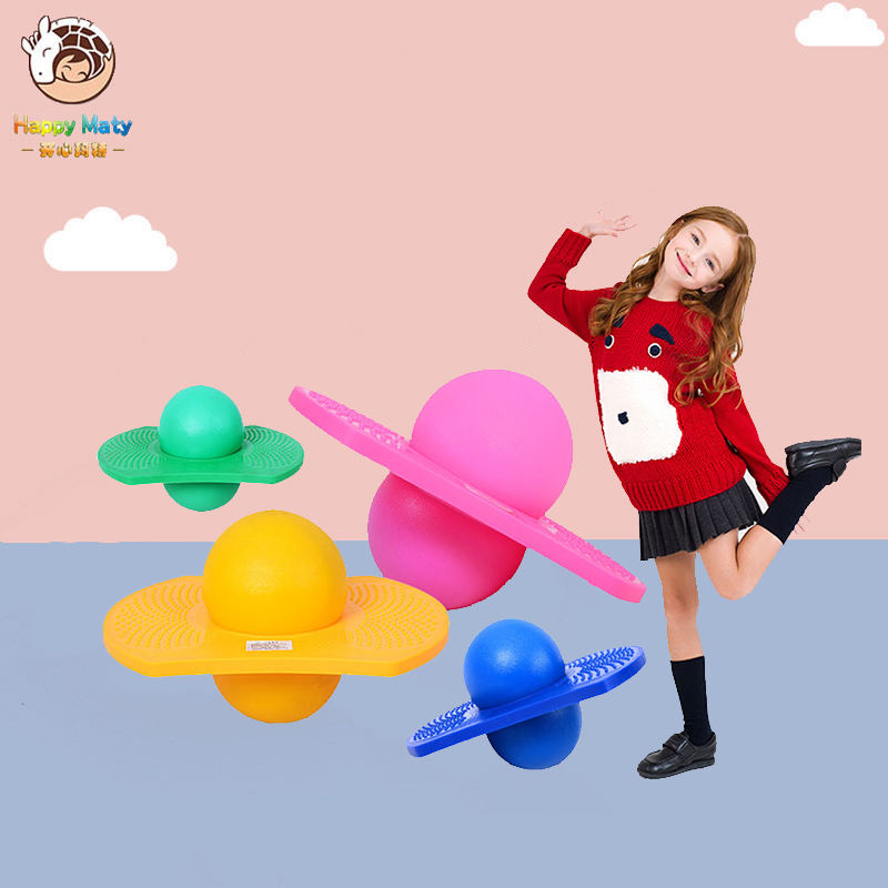 Energetic Exercise Jumping Bounce Yoga Fitness Ball Rock Hopper Pogo High Space Balance Jump Board Toy Balls