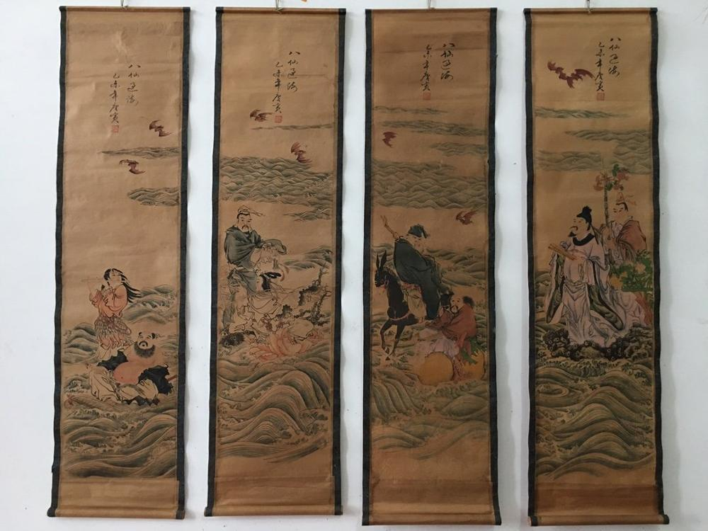 China Celebrity Painting Old Scrolls Four Screen Decorate Eight Immortals Painting