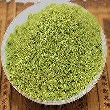 Промо-акция! 250 г порошок зеленого чая Матча натуральный органический чай для похудения