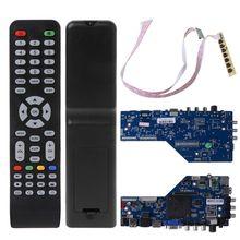 スマートネットワークMSD338STV5.0 ワイヤレスtvドライバボードユニバーサルled lcdコントローラボードのandroid wifi atv