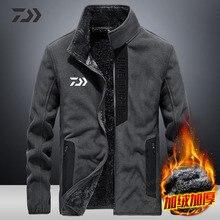 Осенне-зимняя одежда для рыбалки Daiwa, Мужская утолщенная флисовая куртка для походов, куртка на молнии с карманом, рубашка для рыбалки, теплая зимняя одежда для рыбалки