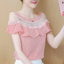New hollow out off shoulder Cropped Women Short Sleeve striped cold shoulder layered Blouse Casual ruffle blouses Tops 785i shirred off shoulder layered ruffle trim tropical dress