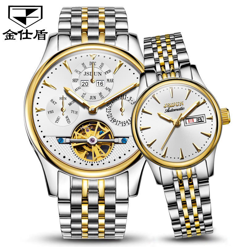 Mechanical Couple Watches Switzerland Gold Stainless Steel Men Watch Date Luxury Automatic Female Watch Clock Reloj