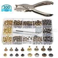 300 шт., металлические заклепки с двумя колпачками, клещи с перфоратором, инструменты для ремонта одежды, сделай сам