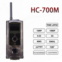 Suntekcam HC 700M Hunting Camera 2G  GSM MMS Photo Trap Trail Camera Night Vision Scout Wild Animal boblov trail Camera Chasse trail camera 12mp ir night vision wildlife deer hunting camera hc 300m with 32gb memory transfer photos video by sms mms gsm