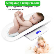 Digital Electronic Pet Baby Weight Scale Auto Hold KG/OZ/LB Tare Function Measuring Range 10g~100Kg Automatic Zero Resetting весы 10 40 x 10 g lb oz 01