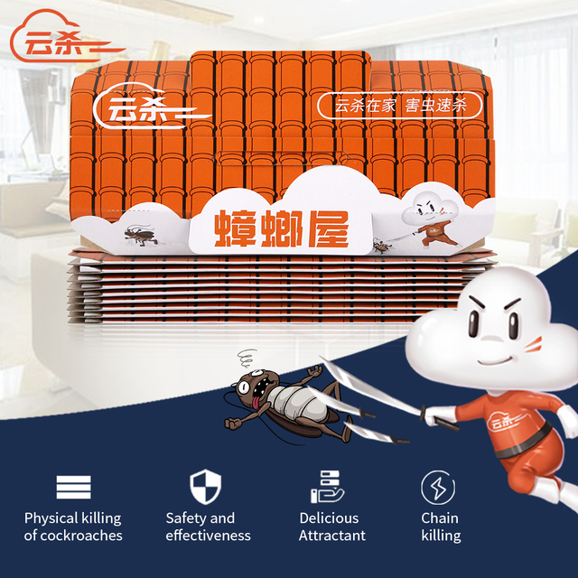 10Pcs/lot Cockroach Killer Insect Trap Strong Sticky Catcher Traps Environmental Insect Pest Repeller Roach Cucarachas Trap