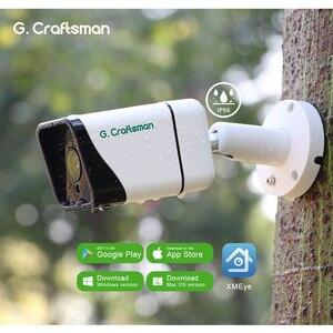 Image 4 - Xm顔検出4CH 5MP poe ipカメラシステムキットオーディオ防水cctvセキュリティビデオ監視H.265 + xmeyeグラム。職人