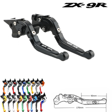 For Kawasaki ZX9R ZX-9R with logo (ZX9R) CNC new adjustable motorcycle brake clutch lever 2000-2003 2001 2002 motorcycle for kawasaki zx12r 2000 2001 2002 2003 2004 2005 zx 12r zx 12r motorcycle aluminum gear shift lever pedal