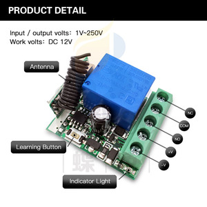 Image 2 - 433MHz Universal wireless Remote Control rf Relay 12V 10A 1CH Receiver and Transmitter DIY Wireless Switch On/Off controler