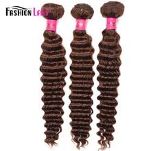 Senhora da forma pré colorido 3 pacotes com fechamento em linha reta cabelo humano peruano 4 # pacotes de cabelo marrom com fechamento não remy